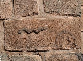serpiente-cusco